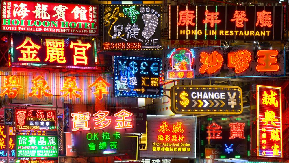 Hong Kong gamble